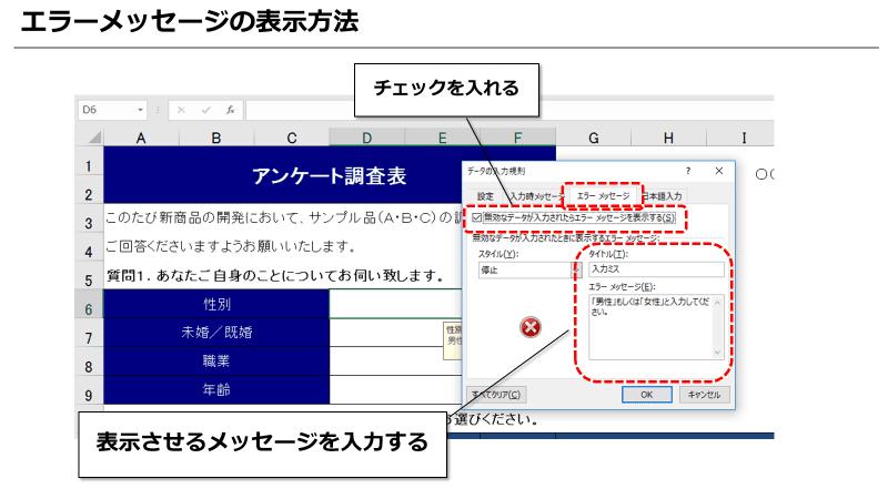 f:id:okazaki0810:20190919185643p:plain