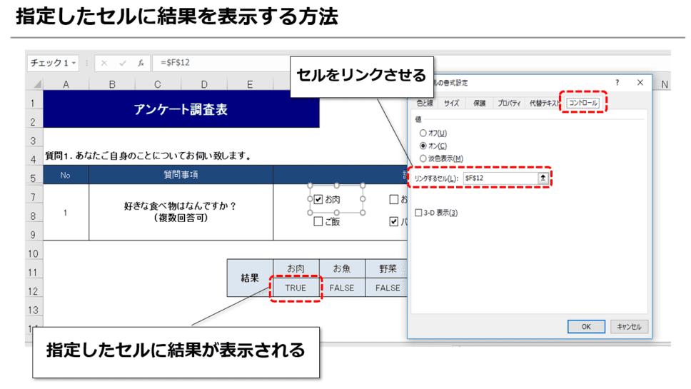 f:id:okazaki0810:20190919185714p:plain
