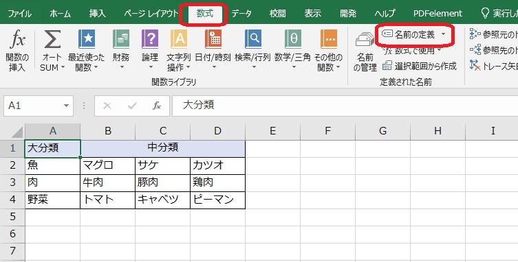 f:id:okazaki0810:20190919185732p:plain