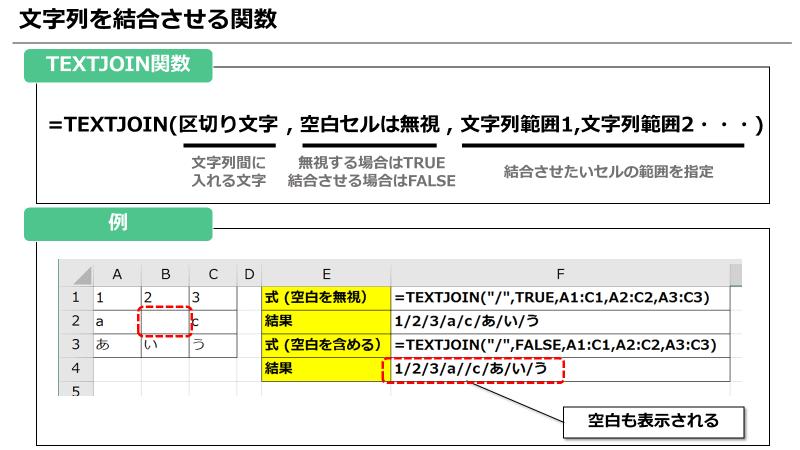f:id:okazaki0810:20190919185848p:plain