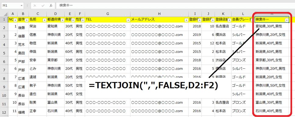 f:id:okazaki0810:20190919185932p:plain