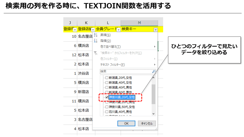 f:id:okazaki0810:20190919185944p:plain