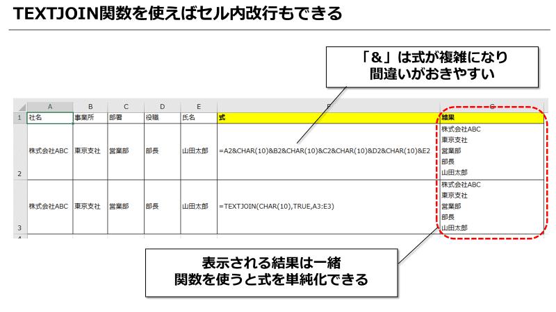 f:id:okazaki0810:20190919190011p:plain