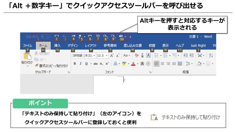 f:id:okazaki0810:20190919190212p:plain