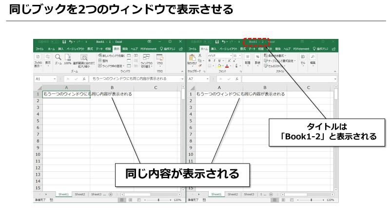 f:id:okazaki0810:20190919190806p:plain