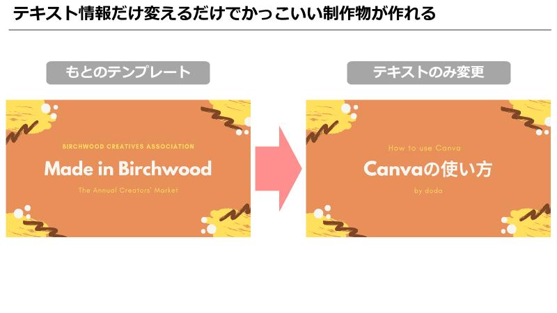 f:id:okazaki0810:20190919190944p:plain