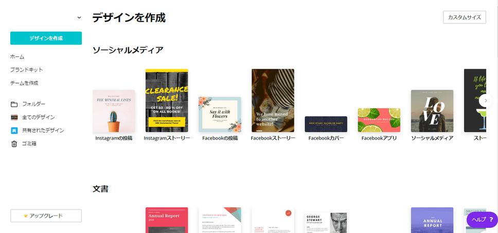 f:id:okazaki0810:20190919190955p:plain