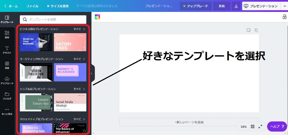 f:id:okazaki0810:20190919191005p:plain