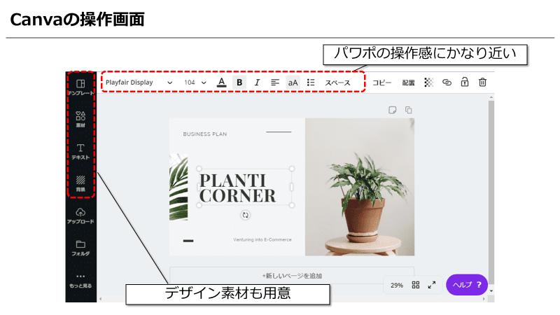 f:id:okazaki0810:20190919191016p:plain