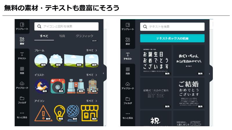 f:id:okazaki0810:20190919191026p:plain