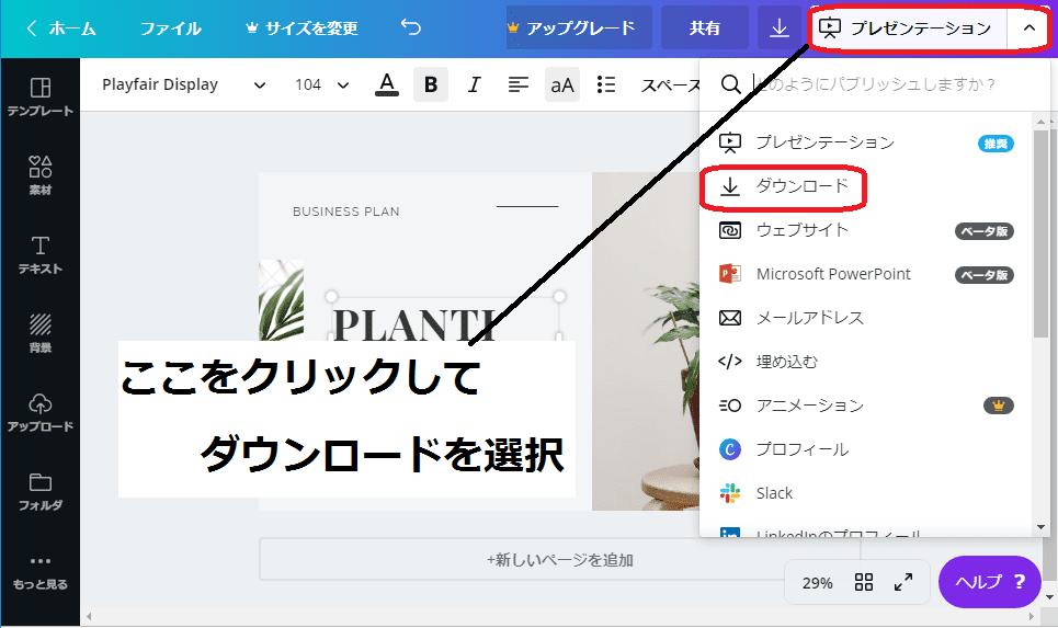 f:id:okazaki0810:20190919191037p:plain
