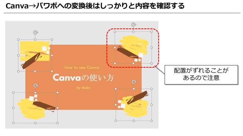 f:id:okazaki0810:20190919191049p:plain