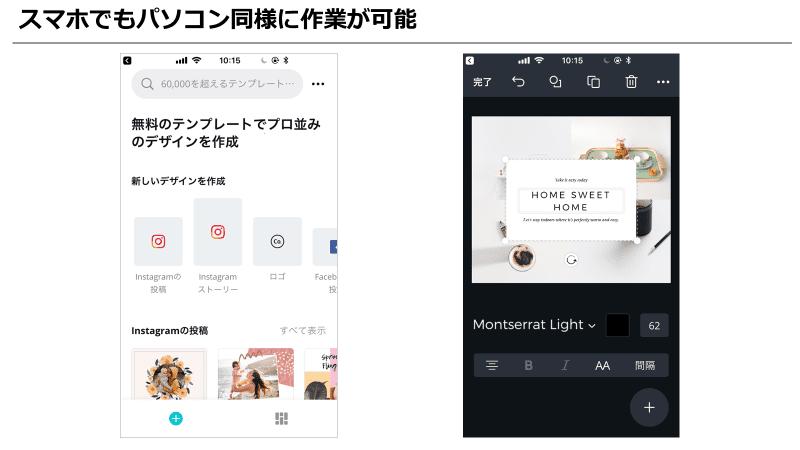 f:id:okazaki0810:20190919191113p:plain