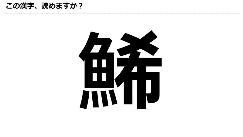 f:id:okazaki0810:20190919191631p:plain