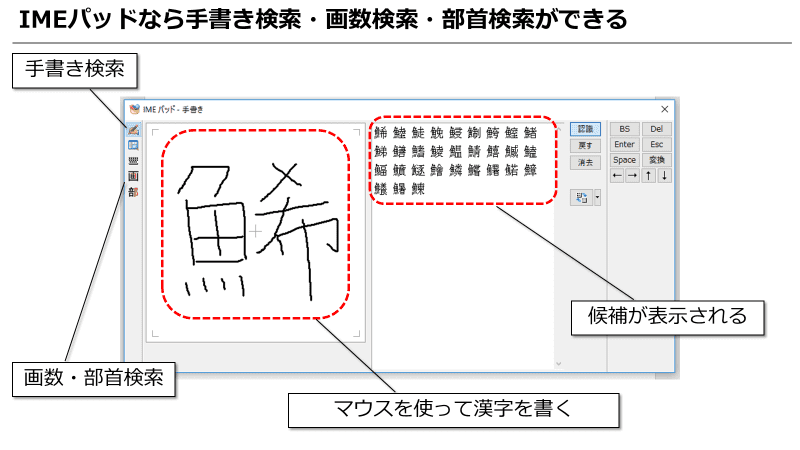 f:id:okazaki0810:20190919191657p:plain