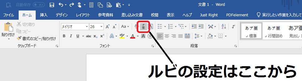 f:id:okazaki0810:20190919191708p:plain