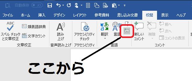 f:id:okazaki0810:20190919191735p:plain