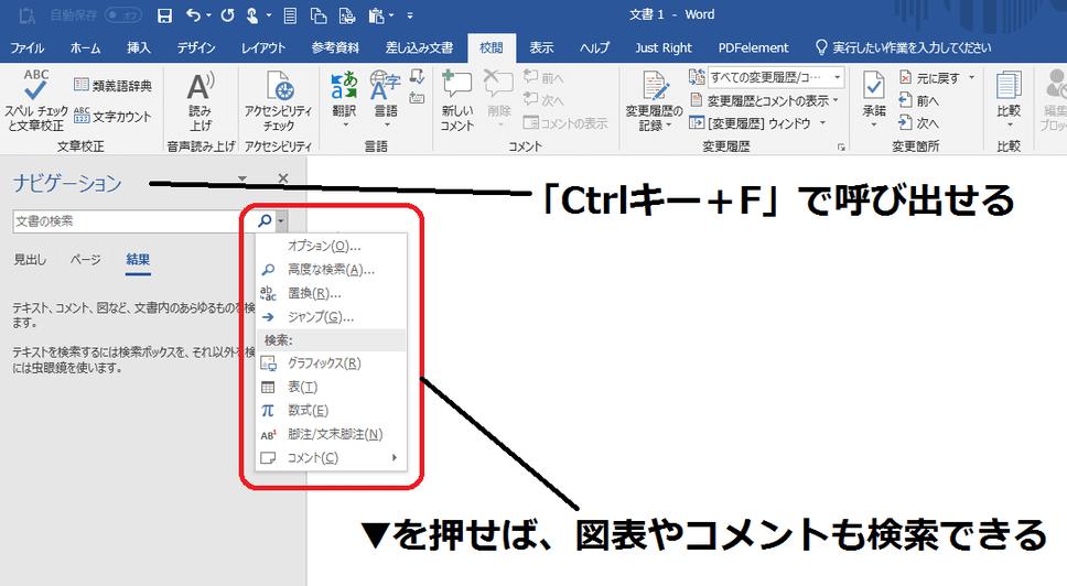 f:id:okazaki0810:20190919191826p:plain
