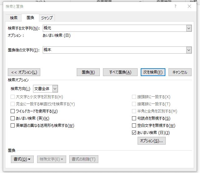 f:id:okazaki0810:20190919191839p:plain