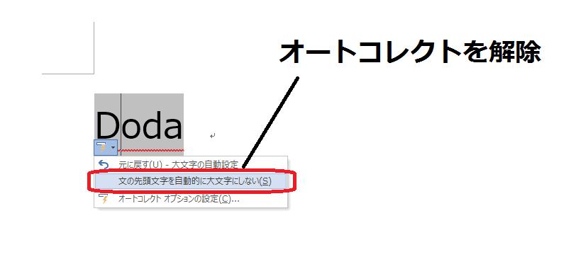 f:id:okazaki0810:20190919192656p:plain