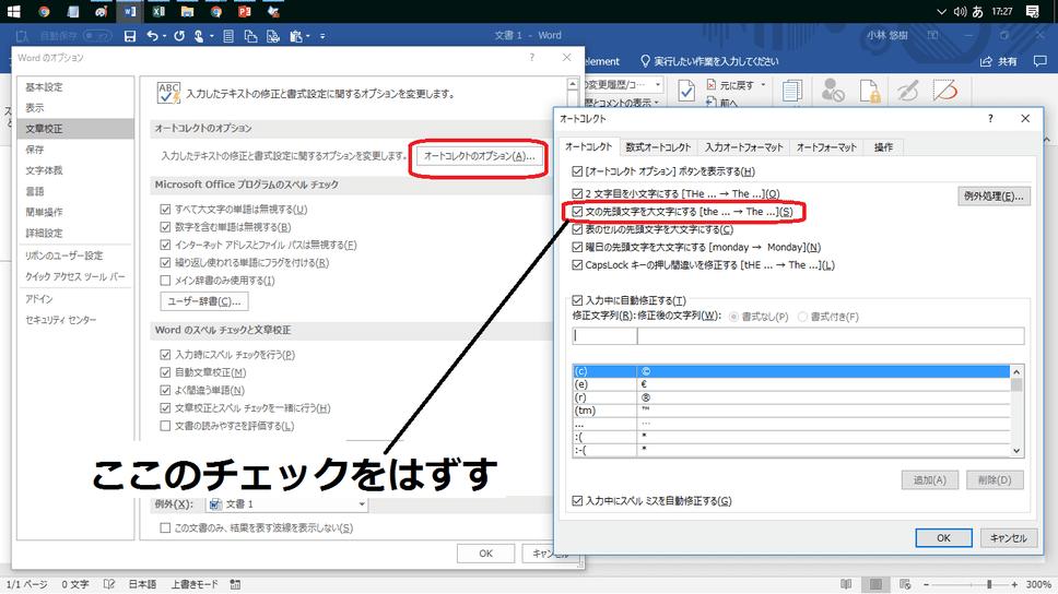 f:id:okazaki0810:20190919192709p:plain