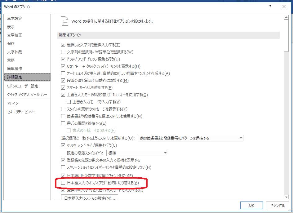 f:id:okazaki0810:20190919192811p:plain