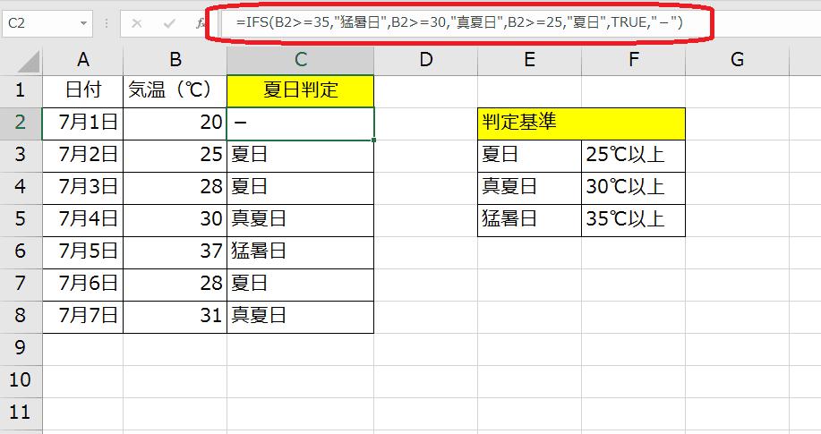 f:id:okazaki0810:20190919193231p:plain