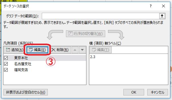 f:id:okazaki0810:20190919193631p:plain