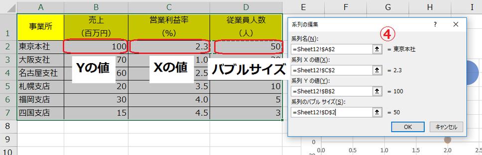 f:id:okazaki0810:20190919193643p:plain