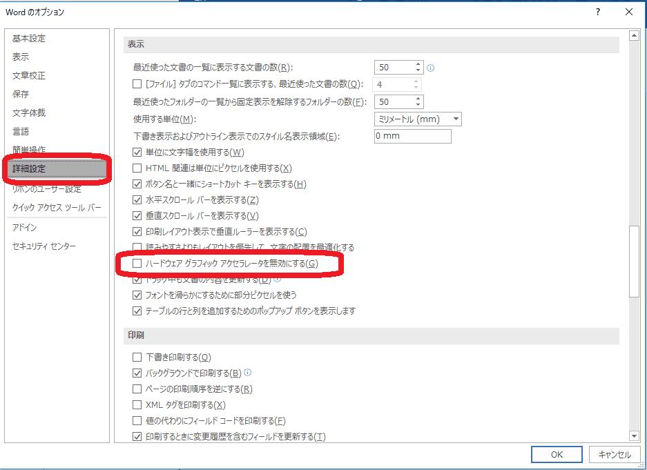 f:id:okazaki0810:20190919211954p:plain