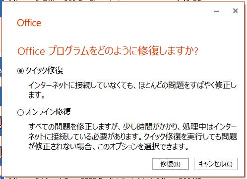 f:id:okazaki0810:20190919212019p:plain