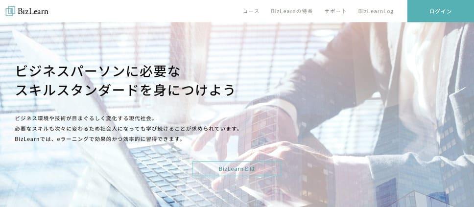 f:id:okazaki0810:20190919212814j:plain