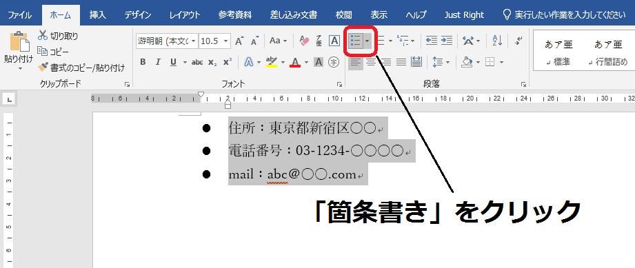 f:id:okazaki0810:20190919213046p:plain