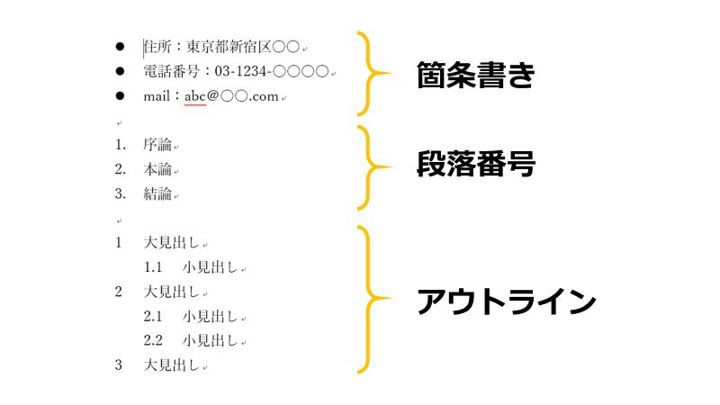 f:id:okazaki0810:20190919213059p:plain