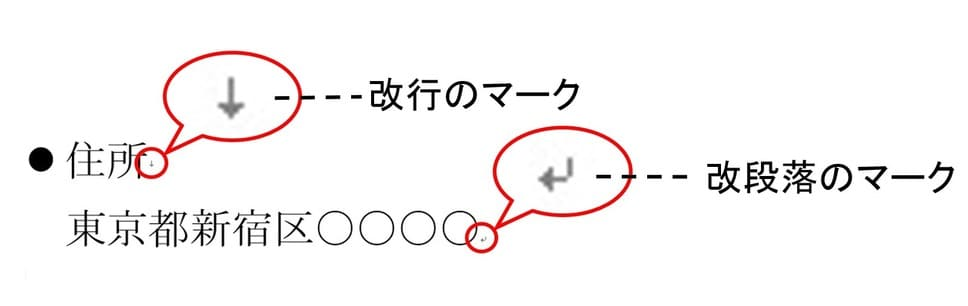 f:id:okazaki0810:20190919213125j:plain
