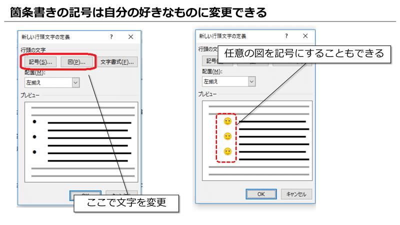 f:id:okazaki0810:20190919213225p:plain