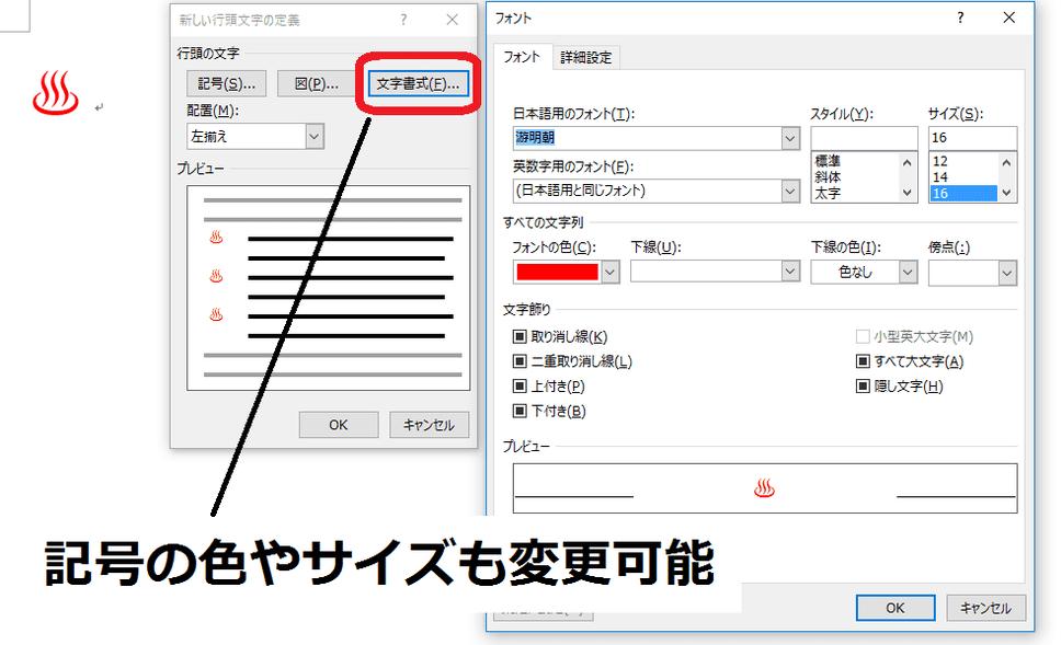 f:id:okazaki0810:20190919213241p:plain