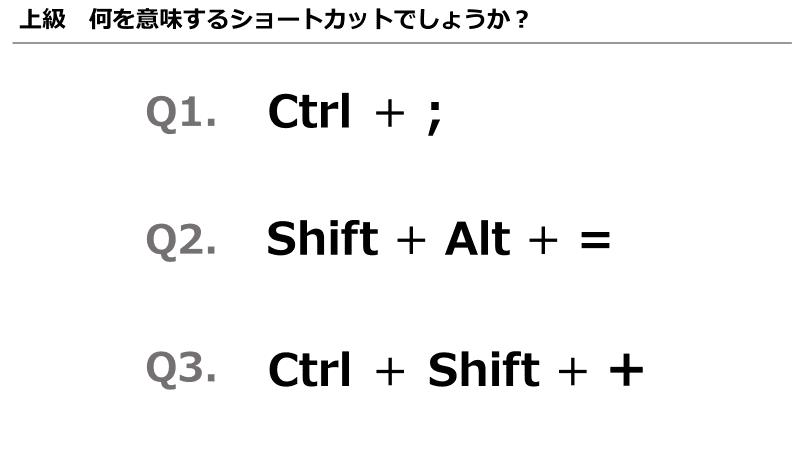 f:id:okazaki0810:20190919213822p:plain