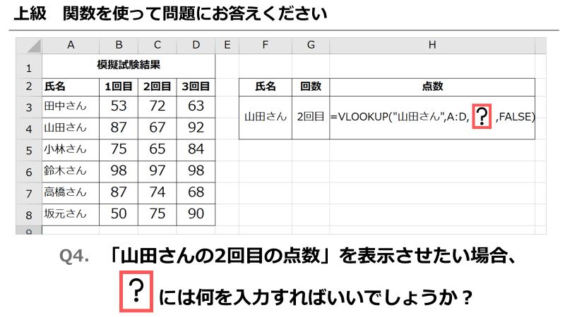 f:id:okazaki0810:20190919213836p:plain
