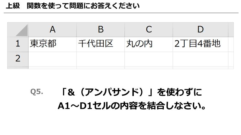 f:id:okazaki0810:20190919213849p:plain