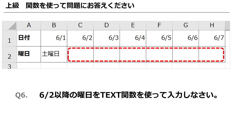 f:id:okazaki0810:20190919213901p:plain
