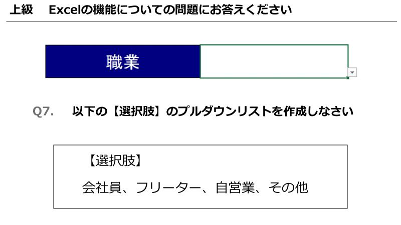 f:id:okazaki0810:20190919213914p:plain