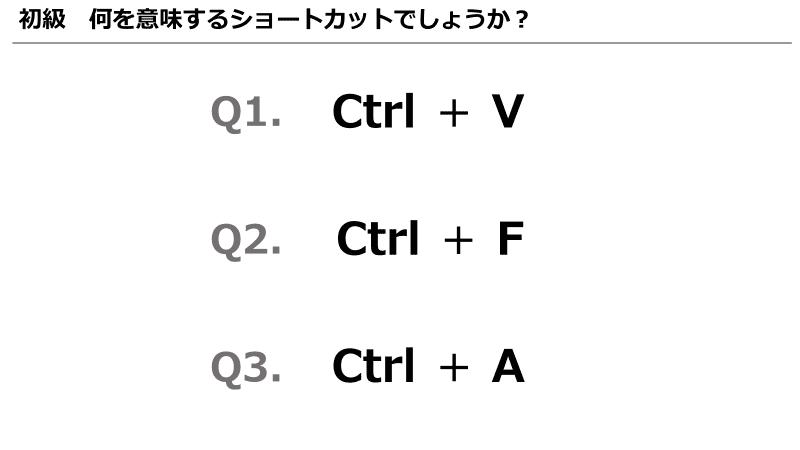 f:id:okazaki0810:20190919214028p:plain