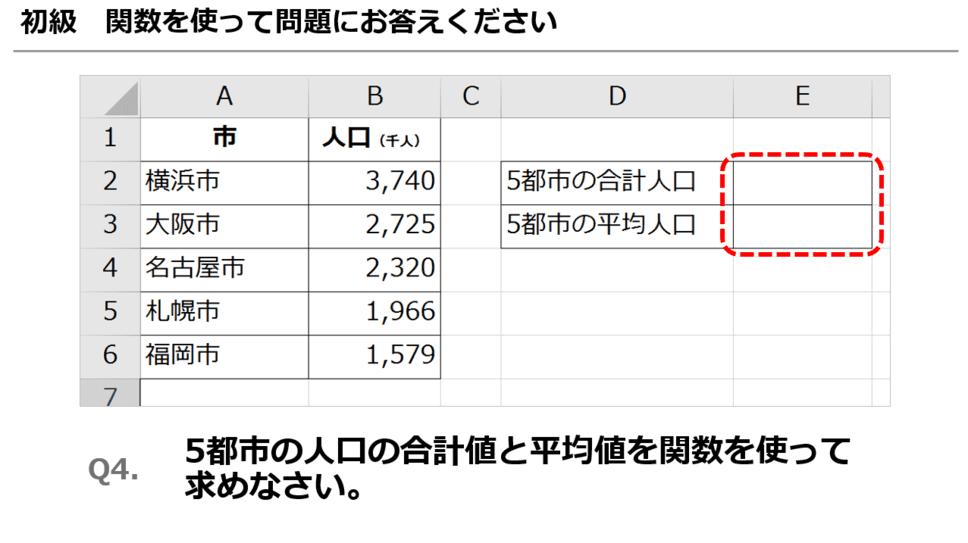 f:id:okazaki0810:20190919214041p:plain