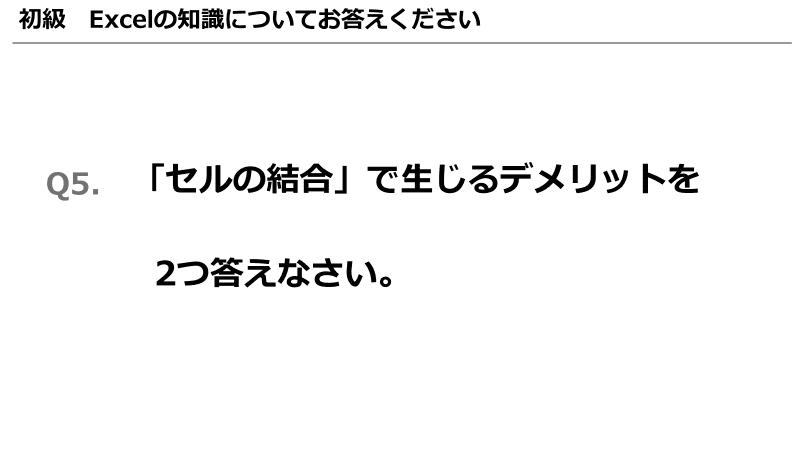 f:id:okazaki0810:20190919214054p:plain