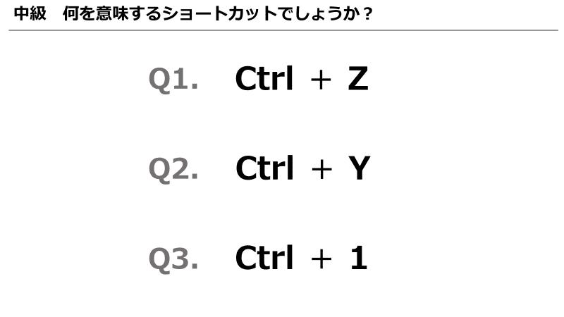 f:id:okazaki0810:20190919214106p:plain