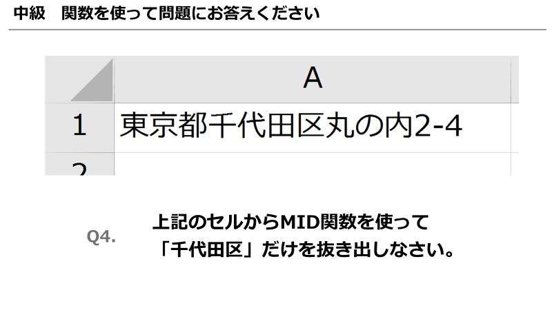 f:id:okazaki0810:20190919214119p:plain