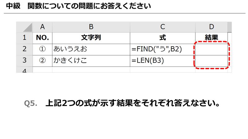 f:id:okazaki0810:20190919214135p:plain