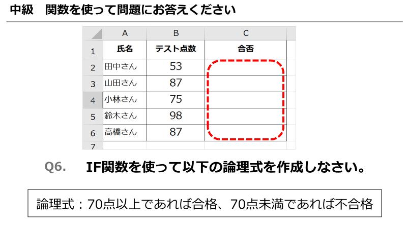 f:id:okazaki0810:20190919214150p:plain