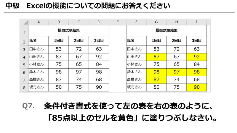 f:id:okazaki0810:20190919214206p:plain